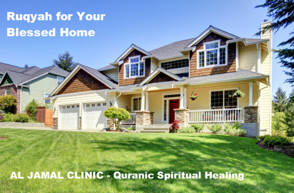 ruqyah_for_home_al_jamal_clinic_mississauga