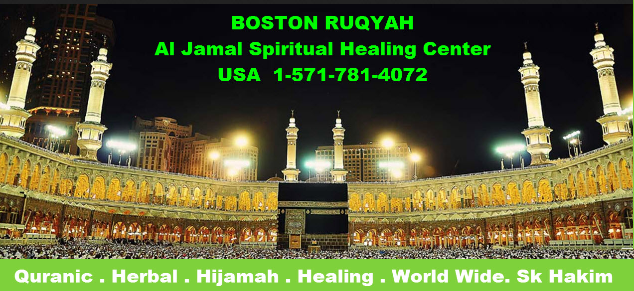 BOSTON RUQYAH