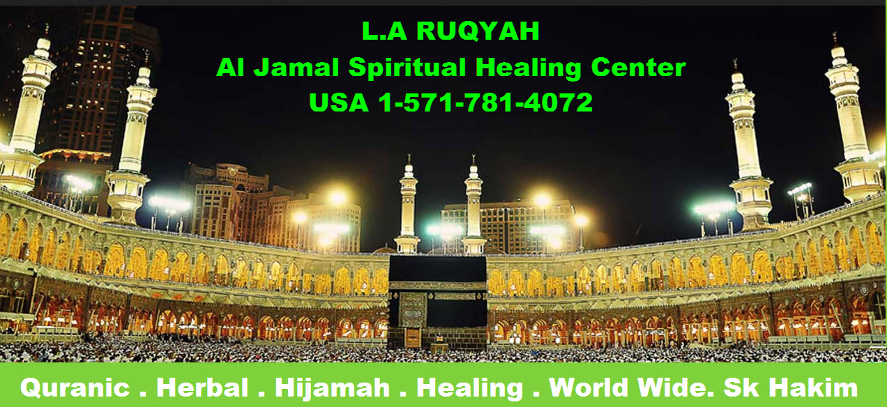 L.A RUQYAH CALIFORNIA